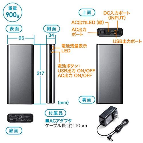 サンワダイレクトAC出力対応モバイルバッテリー大容量65W22800mAhノートパソコン対応スマホ/タブレットUSB充電PSE適合品700-BTL035