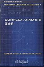 Complex Analysis : Princeton Lectures in Analysis II