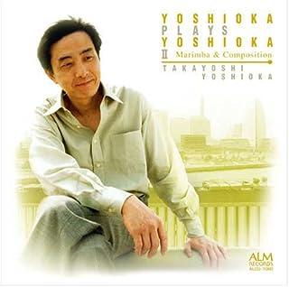 YOSHIOKA PLAYS YOSHIOKA 2