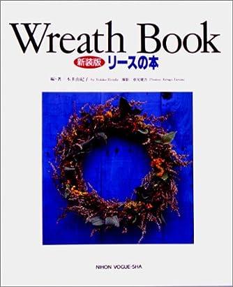 Wreath Book―リースの本