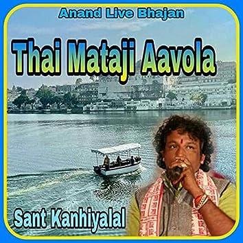 Thai Mataji Aavola