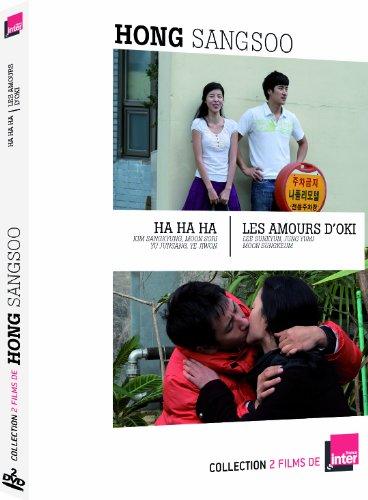 2 films de Hong Sangsoo : Ha Ha Ha & Les Amours d'Oki