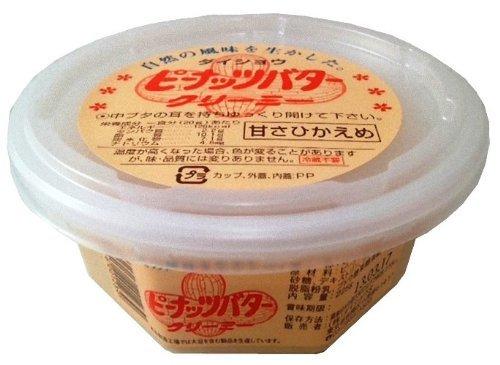 ダイショウ ピーナツバタークリーミー 225g
