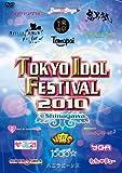 TOKYO IDOL FESTIVAL 2010[DVD]