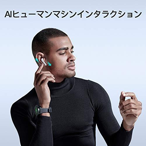 【第2世代】TicPods2ワイヤレスイヤホン超小型Bluetoothヘッドホン高音質aptXAAC【Bluetooth5.0/インイヤー検出/最大20時間再生/タッチ制御/ノイズキャンセリング/IPX4防水/TypeC充電】ブルー
