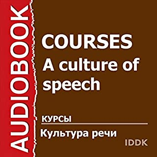 A Culture of Speech: How to Properly and Competently Speak in Russian [Russian Edition] cover art