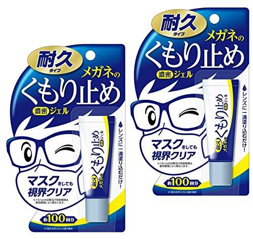 ランキング第4位:ソフト99コーポレーション『メガネのくもり止め濃密ジェル 耐久タイプ』