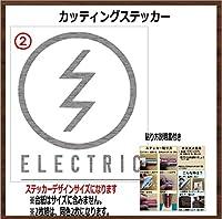 ② ELECTRIC エレクトリック カッティングステッカー (銀, 縦15cm)