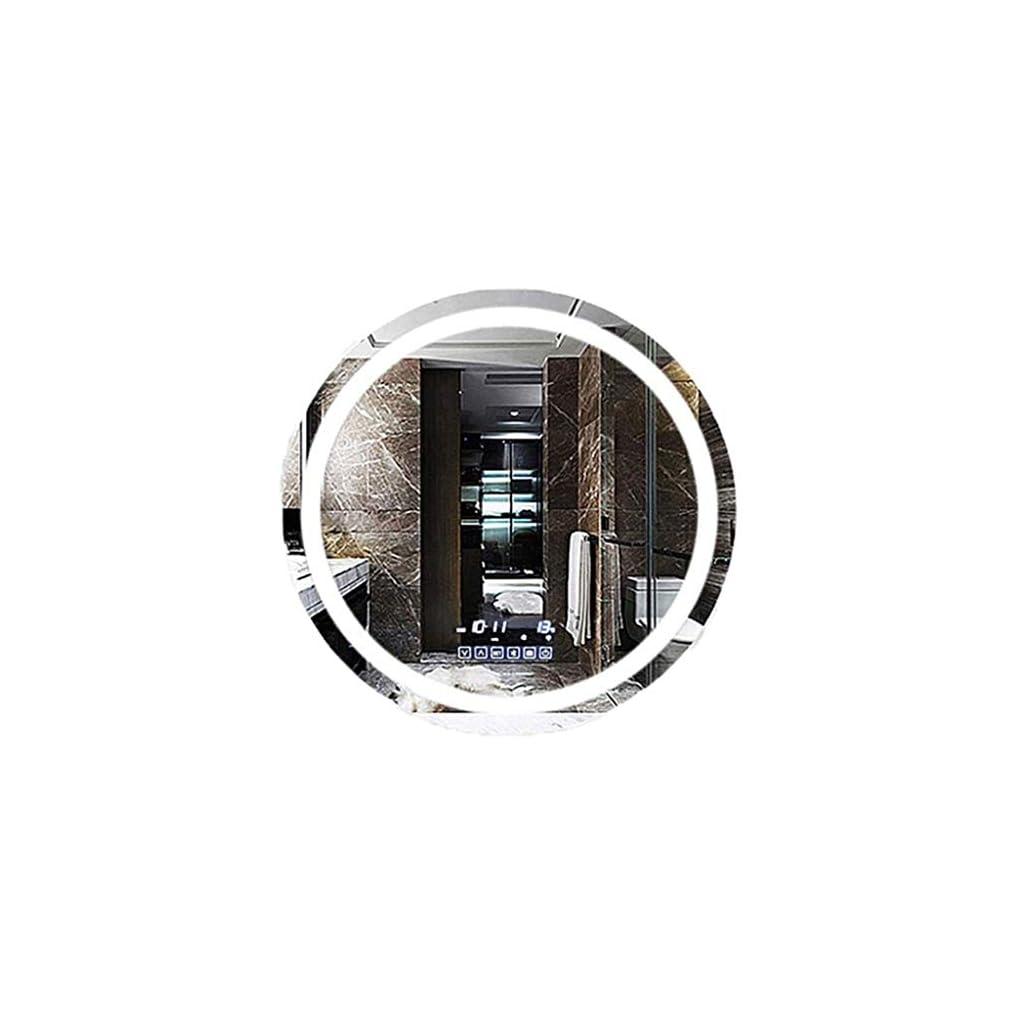 DCJLH Miroir de Salle Bain Miroirs, Miroir Ronde Lumineux Mural LED Salle de Bains Miroir Anti-buée Bluetooth…