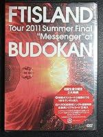 """FTISLAND/Tour 2011 Summer FinalMesseng"""""""