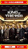 『キング・オブ・シーヴズ』2021年1月15日(金)公開、映画前売券(一般券)(ムビチケEメール送付タイプ)