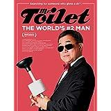 ミスタートイレ:世界第2番の男 (Mr. Toilet: The World's #2 Man)