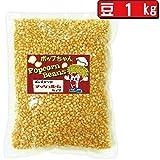 ファーイーストサービス ポップコーン豆マッシュルームタイプ 1kg ( 約50人分 )