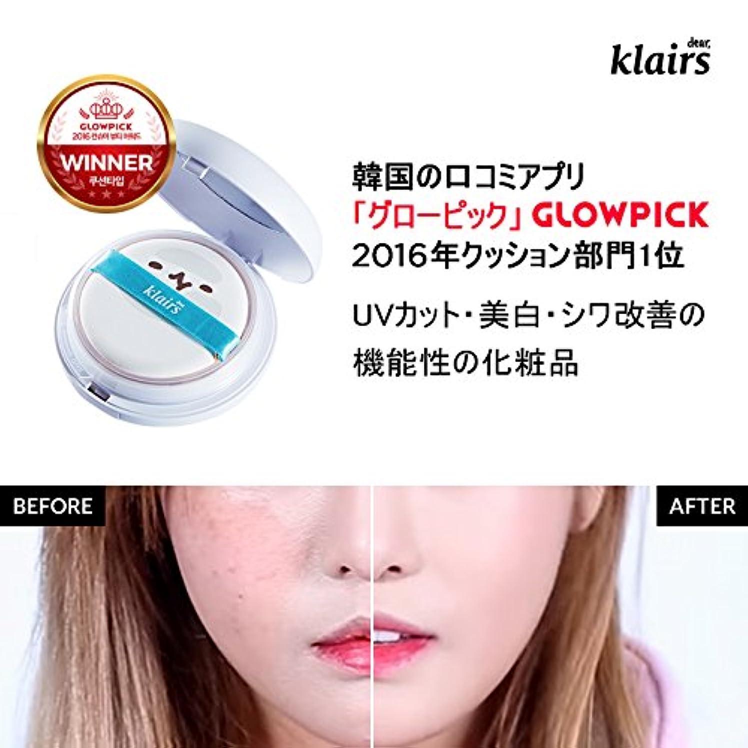 サイレント能力おもしろいKLAIRS (クレアス) モチBBクッション, Mochi BB Cushion 15g [並行輸入品]