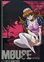 Mouse 2: Lusty Ambitions [DVD] [Import]