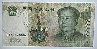 Nice1159 China 1999 1 Yuan UNCIRCULATED BANKNOTE P-895 Mao TSE Tung - Rare for Collectors from A