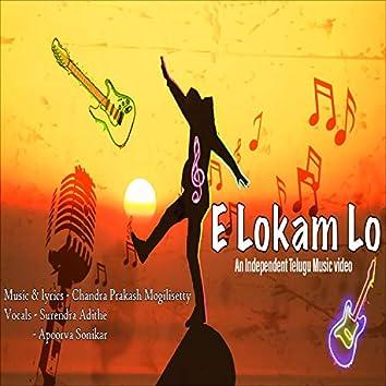 E Lokam Lo Telugu Indie Track