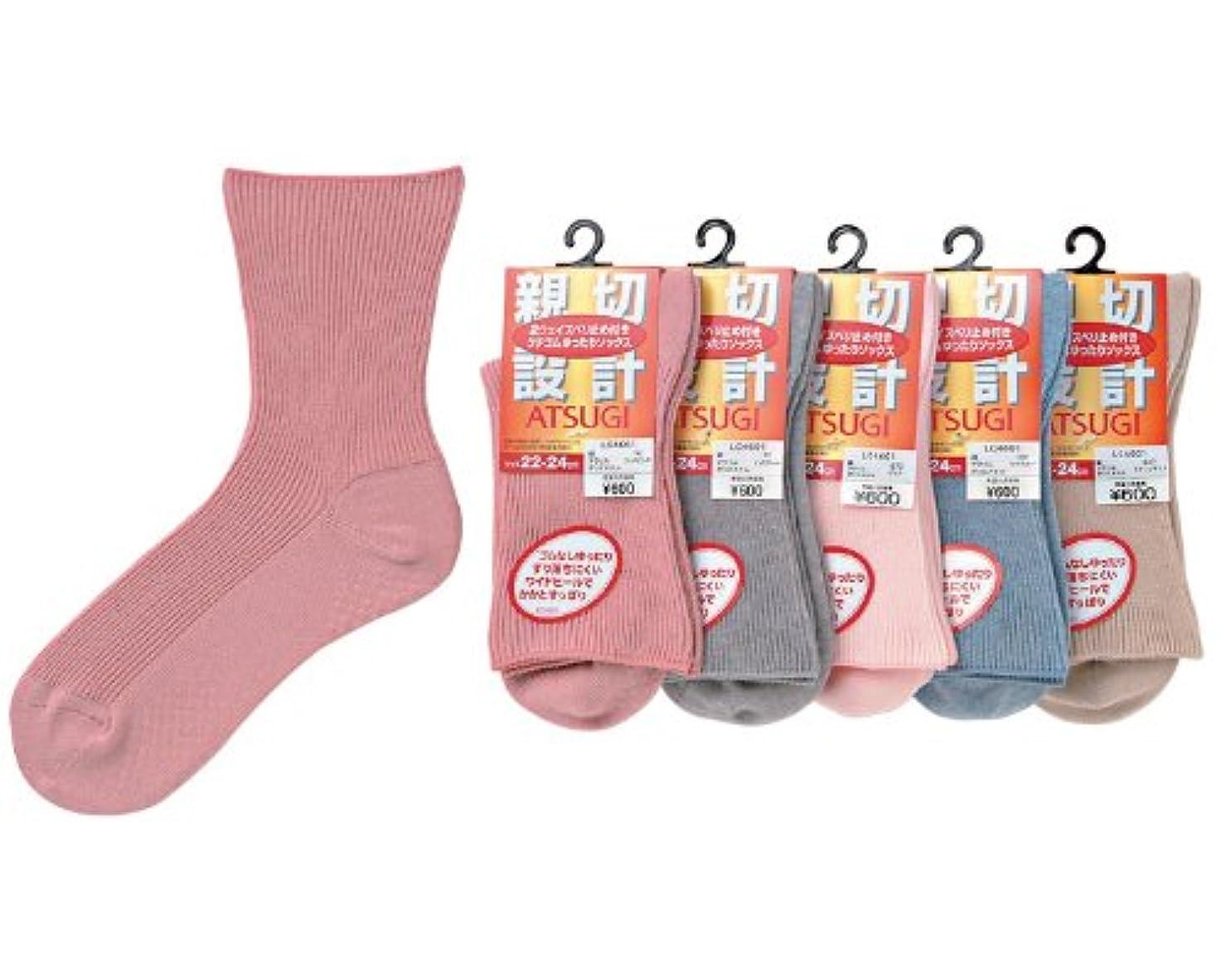 放置ラバ同様の綿混ゆったりソックス ゴムなし 婦人用 LC4601 ピンク
