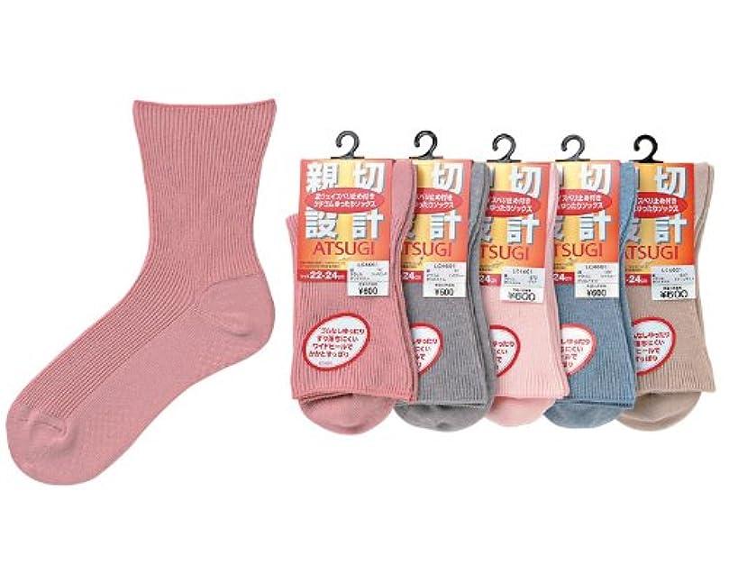 怠な忠実厚い綿混ゆったりソックス ゴムなし 婦人用 LC4601 ピンク