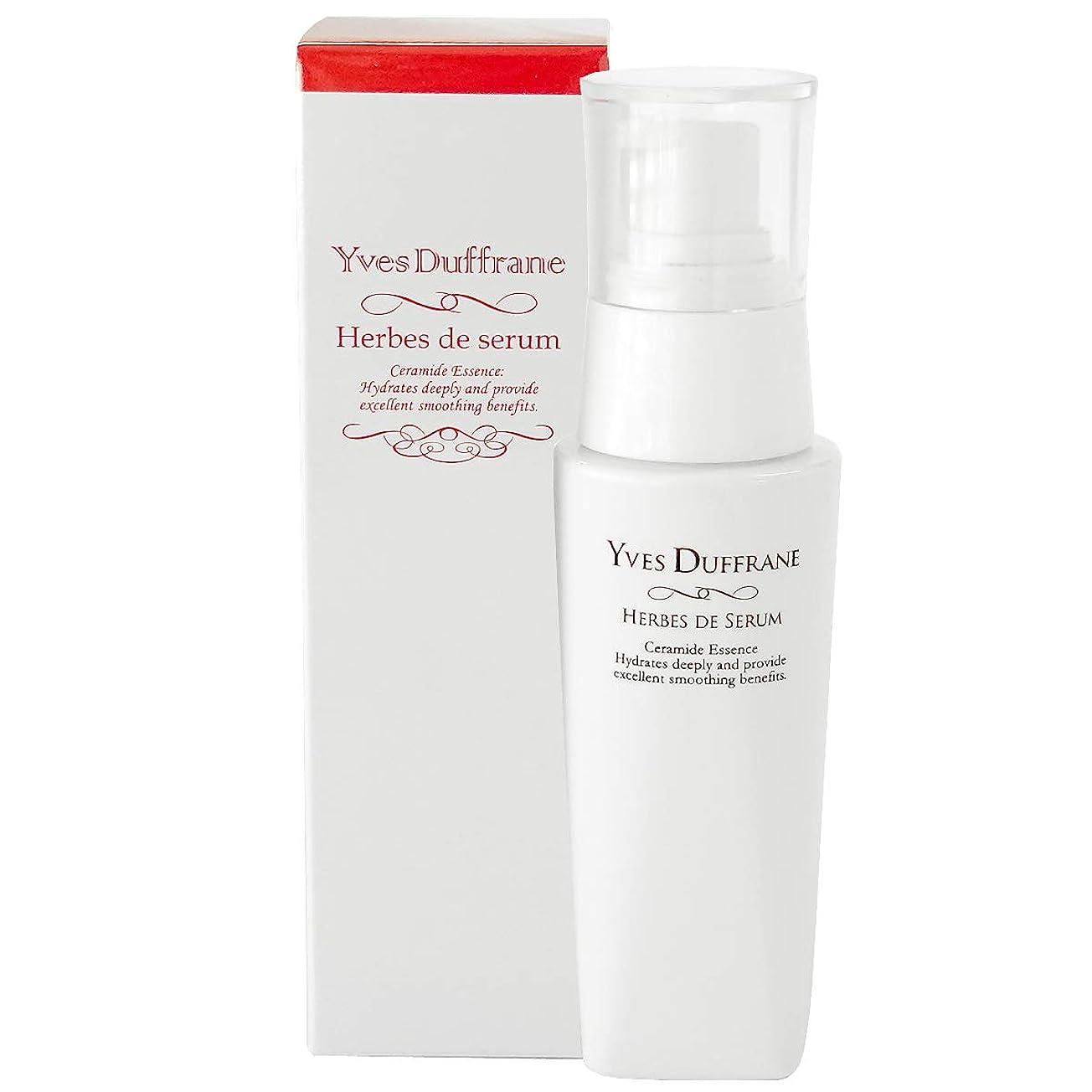 実行可能学部長重なるセラミド美容液/セラミド ビタミンC誘導体 高保湿 美容液/乾燥肌 毛穴 インナードライ肌