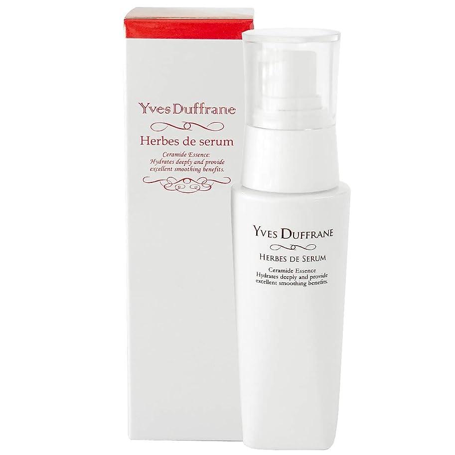 小麦粉ピーブ省略するセラミド美容液/セラミド ビタミンC誘導体 高保湿 美容液/乾燥肌 毛穴 インナードライ肌