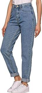 Onsoyours Jeans Skinny Push-Up Mujer Pantalones Vaquero Elasticos Jeans Denim Largo Mujer Cintura Alta