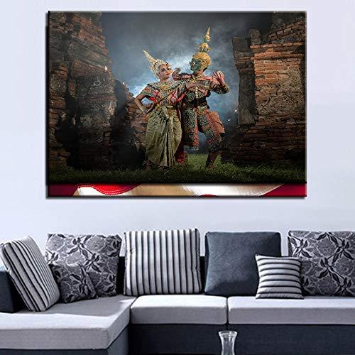 pjdyha HD Impresión cuadros decorativos Elementos exóticos Cuadros Decoracion Salon Modernos Dormitorio...