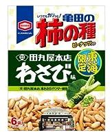 東海限定 亀田の柿の種144g田丸屋本店わさび味
