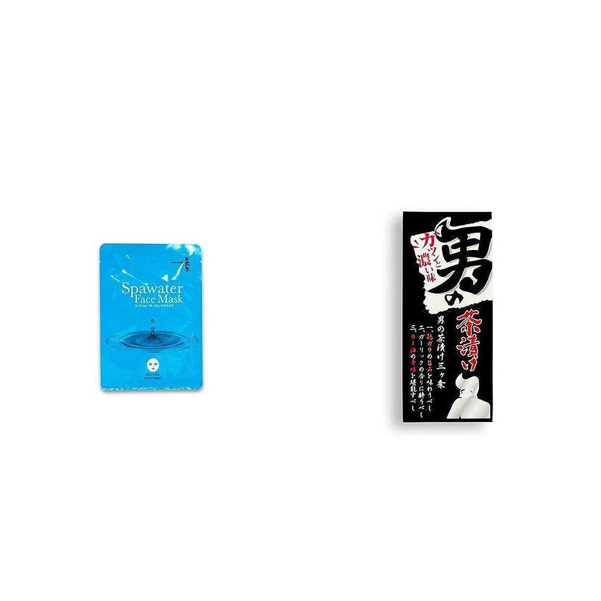 抽出お金軽減[2点セット] ひのき炭黒泉 スパウォーターフェイスマスク(18ml×3枚入)?男の茶漬け(4.8g×8袋)