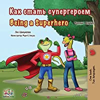 Being a Superhero (Russian English Bilingual Book for Kids) (Russian English Bilingual Collection)