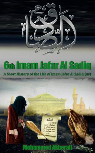 25th Shawwal: Martyrdom Anniversary of Imam Sadiq (A.S)