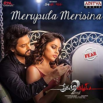 "Merupula Merisina (From ""Prema Katha Chitram 2"")"