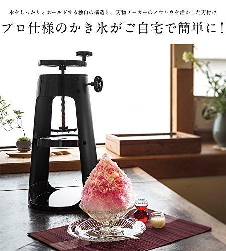 貝印KaiHouseかき氷器ブラックDL7521