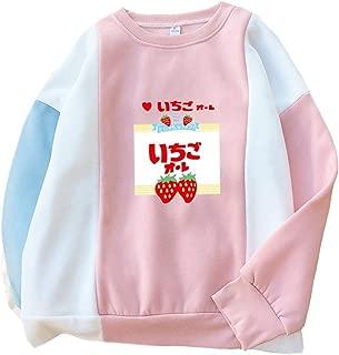 Strawberry Milk Kawaii Sweet Cute Girl's Block Hoodies Loose Fleece Blue Sweatshirts