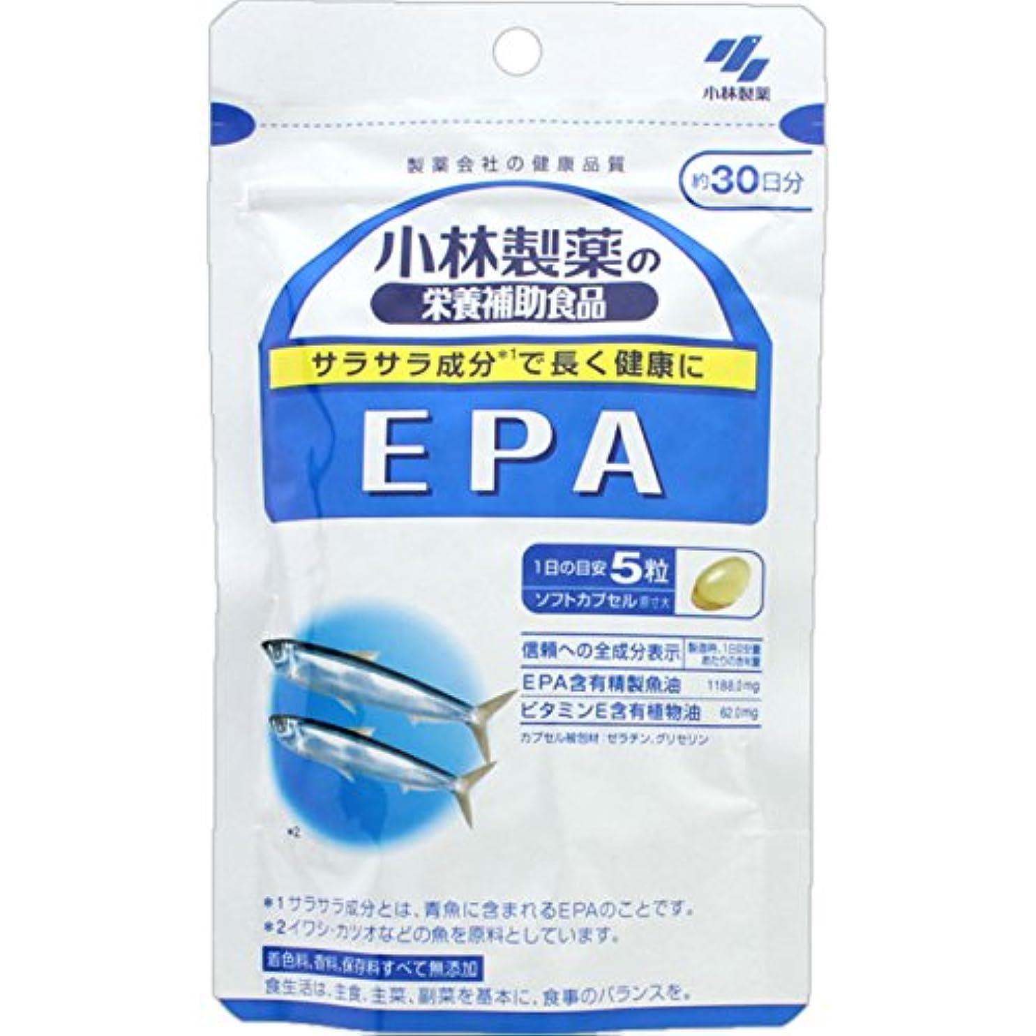 順応性のある偉業理想的EPA 150T