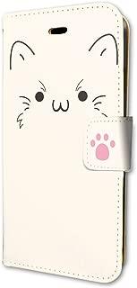 スマにゃんケース 08 シロ 手帳型スマホケース iPhone6/6s/7兼用