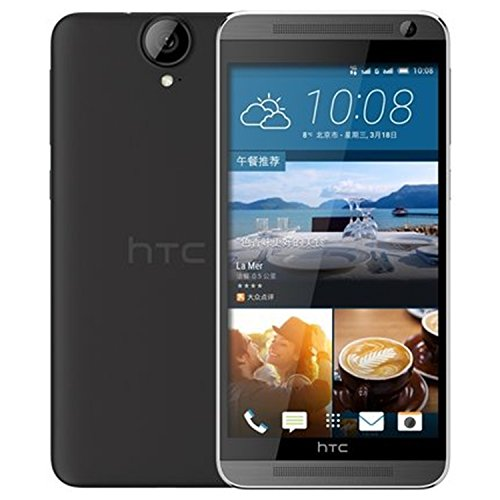 HTC One E9 + 5,5