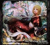 Her Strange Dreams