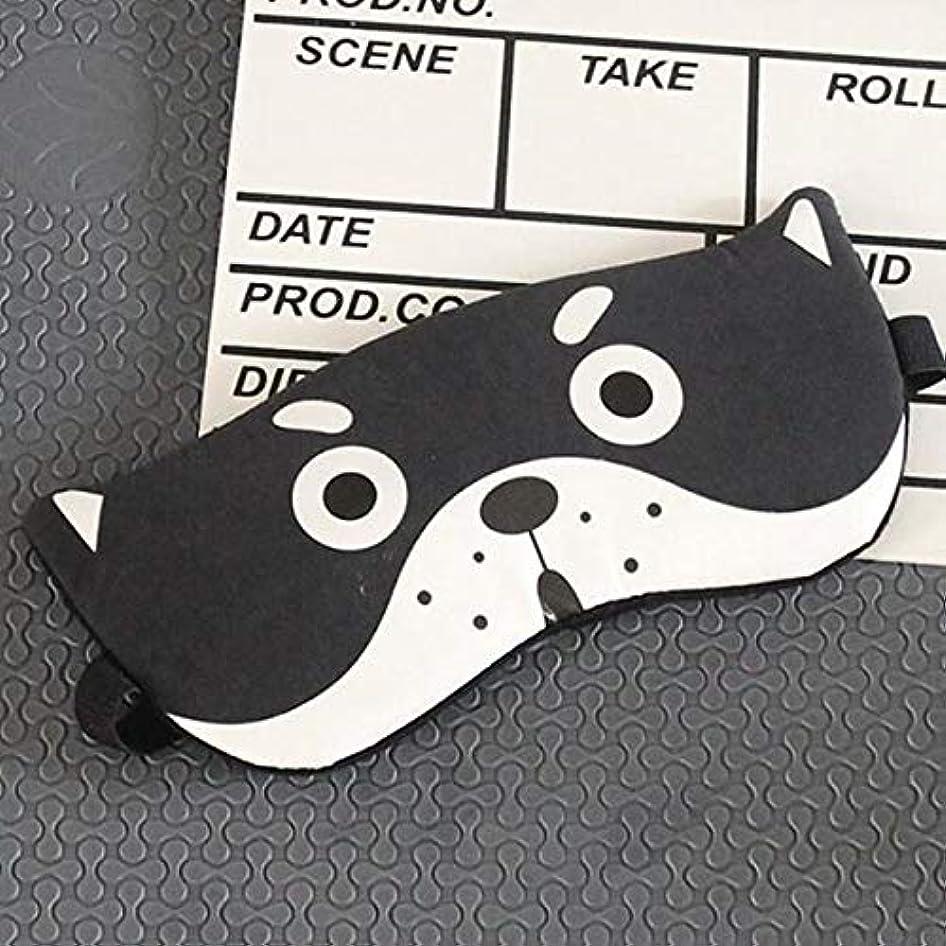 選ぶ楽しむボタンNOTE 1ピースアイカバークリエイティブ睡眠マスク休息旅行マッサージリラックスアイシェードエイド目隠しアイパッチ面白い動物表現