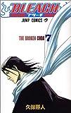 BLEACH  7 (ジャンプコミックス)