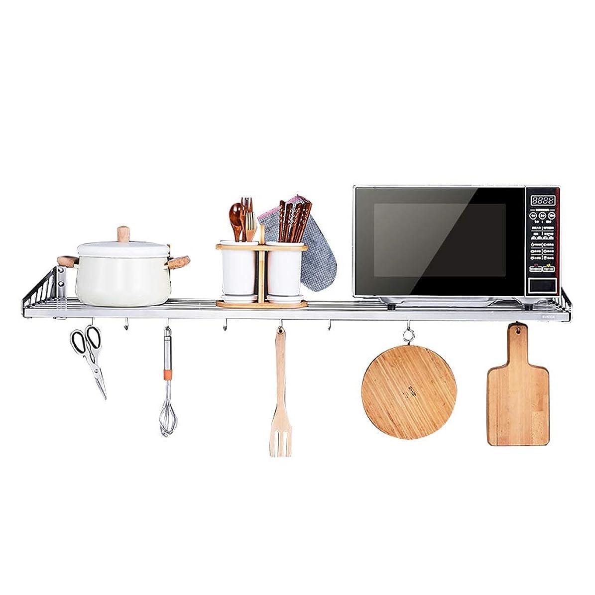 台無しに馬鹿怠感Cylficlのキッチン収納 キッチン棚ステンレス鋼マイクロウォール収納棚60 * 35センチメートルラック (Color : 100cm)