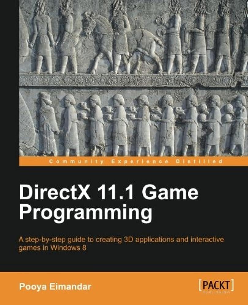 バース熱望するマネージャーDirectx 11.1 Game Programming