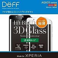 Deff(ディーフ)Hybrid 3D Glass Screen Protector for AQUOS Sense アクオス センス用 ハイブリッド ディスプレイ保護ガラスプレート (ブラック)