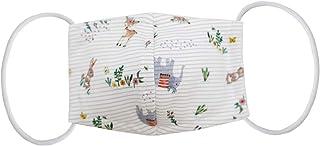【Amazon.co.jp限定】 グランチョイス bebenuvo 洗える布マスク 幼児用 ボタニック・ラバーズ