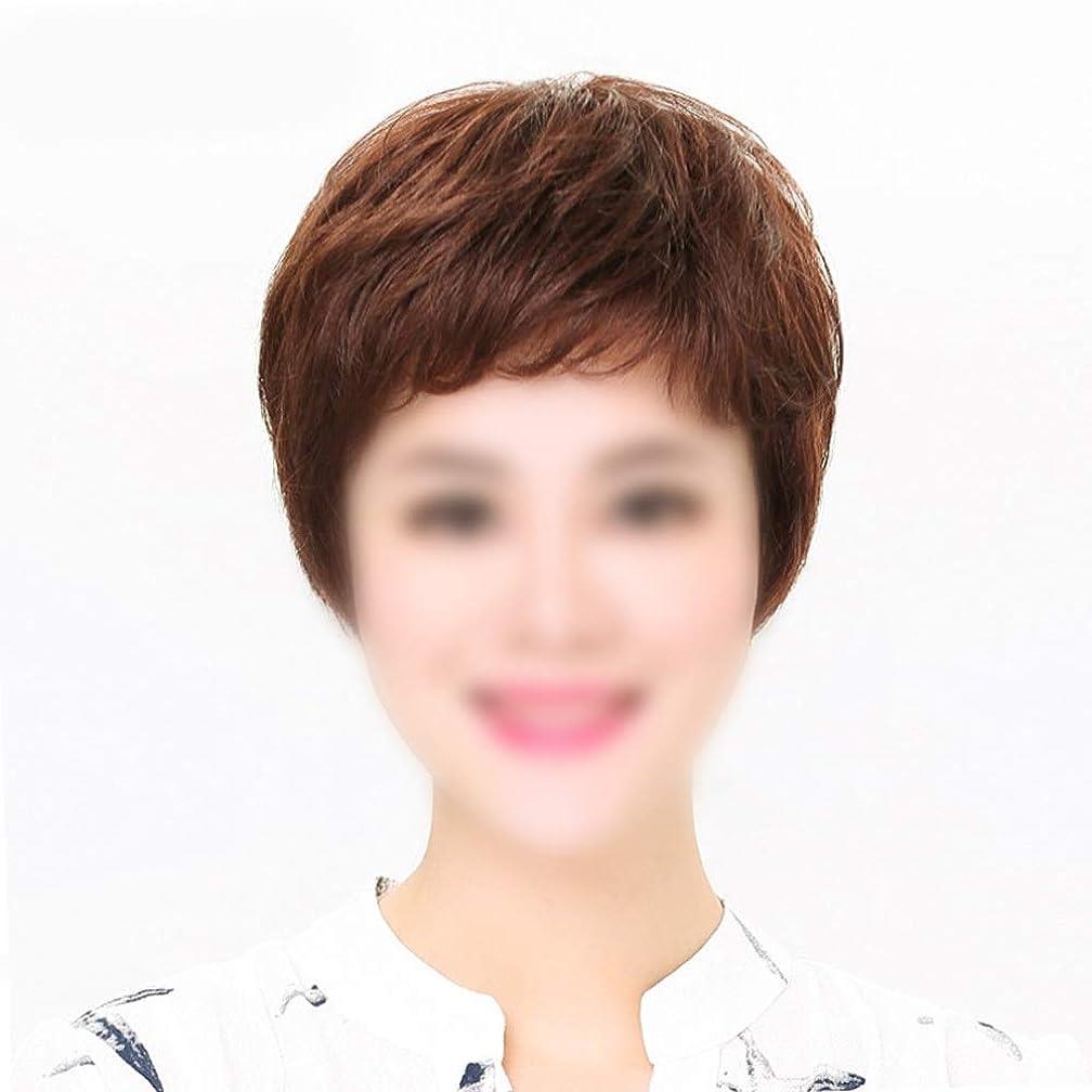 シミュレートするうなり声繁殖かつら ママデイリードレスパーティーウィッグのためのかつら自然な人間の髪の毛の拡張子ストレートヘア (色 : Natural black, サイズ : Hand-woven heart)