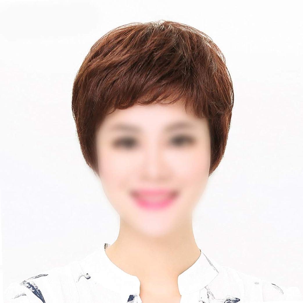 二年生受賞クラッシュBOBIDYEE ママデイリードレスパーティーウィッグのためのかつら自然な人間の髪の毛の拡張子ストレートヘア (色 : Natural black, サイズ : Hand-woven heart)