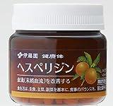 【伊藤園 公式通販】ヘスペリジン 93粒入り(約1ヶ月分)