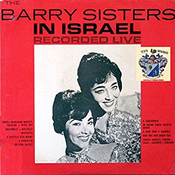 The Barry Sisters in Israel
