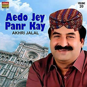 Aedo Jey Panr Kay, Vol. 20