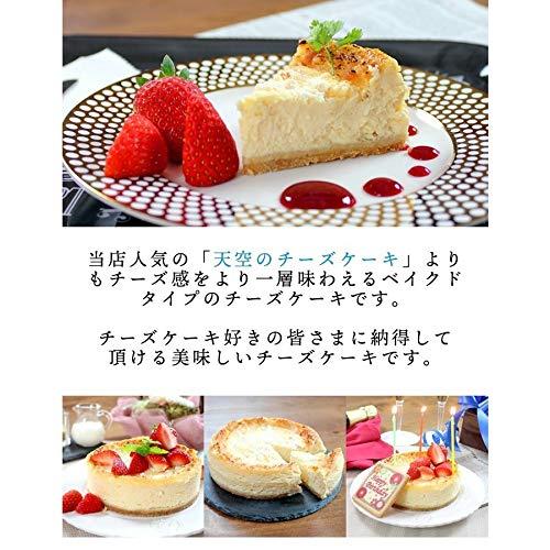 芦屋スイーツ『天空のベイクドチーズケーキ』